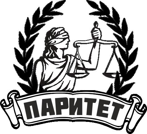 логотип2 Паритет