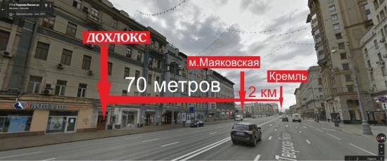 Офис 900 пкс e1553715148644 - Где в Москве купить Дохлокс