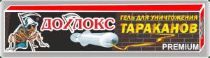 ДГТ 20 ПРЕМИУМ e1571412097268 - Дохлокс, гель от тараканов 20 мл (шприц). Премиум линия