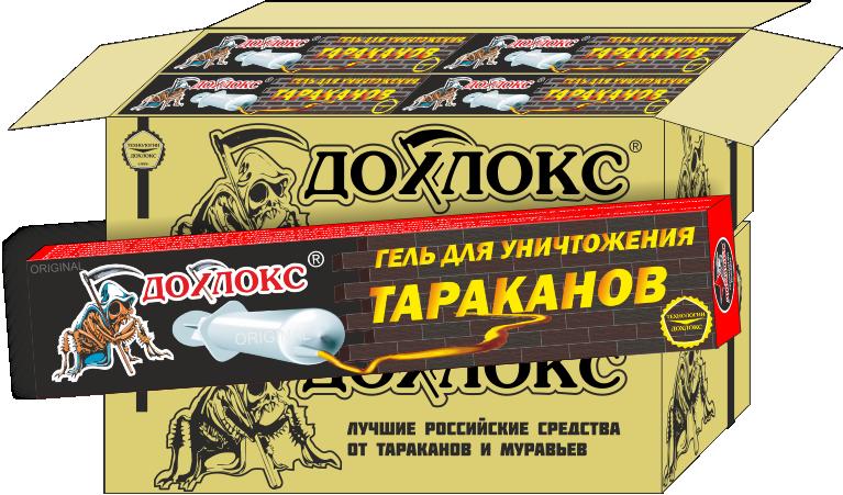 коробки 15 - Дохлокс-гель PREMIUM (96 шт.). Цена за 1 уп. - 29,90 руб.
