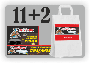 112д 300x210 - Набор средств от тараканов ДОХЛОКС (11+2)