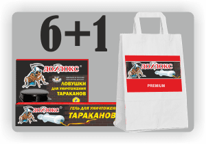 61д 300x210 - Набор средств от тараканов ДОХЛОКС (6+1)