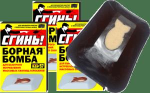 Купить Три Борных Бомбы от тараканов по цене двух