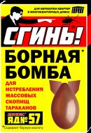 """1 - Набор""""Ударный"""" №111 УСИЛЕННЫЙ (скидка 25%)"""