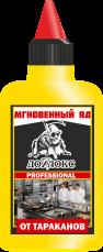 """3 - Набор""""Ударный"""" №211. Скидка 20%"""