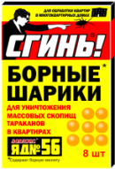 """4 - Набор""""Ударный"""" №211. Скидка 20%"""