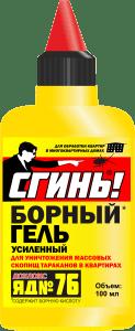 Купить средство от тараканов борный гель Сгинь 100 мл