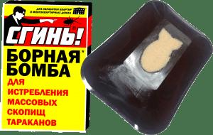 Купить средство от тараканов Борная Бомба Сгинь