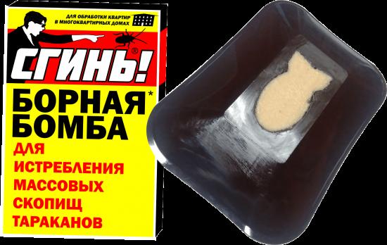 Борная Бомба e1553327126248 - Инструкция как избавиться от тараканов в квартире (Технология Дохлокс)