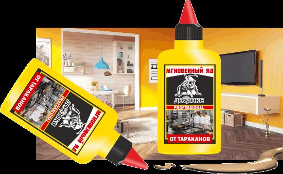 Самое эффективное средство от тараканов в квартире в категории гелей - Мгновенный яд Дохлокс