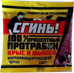 зерно 100 300x296 - 100-й ПРОТРАВИН, зерно от мышей и крыс, 100 г