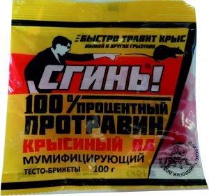 тестобрикеты 100 300x282 - 100%-й ПРОТРАВИН, тесто-брикеты от крыс, 100 г